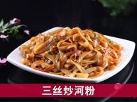 三丝炒河粉(广式早茶)